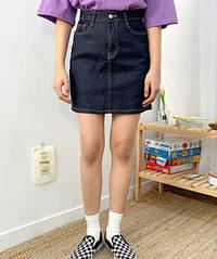 Basic H denim skirt