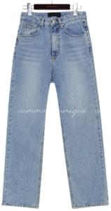 PALOS STRAIGHT DENIM PANTS
