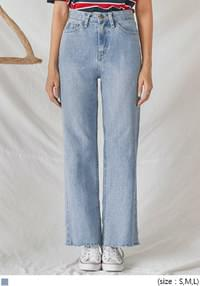 Washed Loose Fit Jeans WITH CELEBRITY _ IU