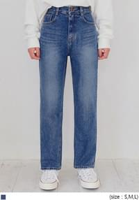 DESTO STRAIGHT DENIM PANTS