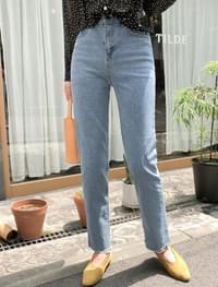Hem-cutting Slim straight fit pants