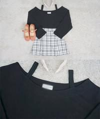 Plain Off Shoulder T