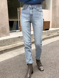 9-length slim fit denim pants