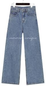 Loose Leg Denim Pants