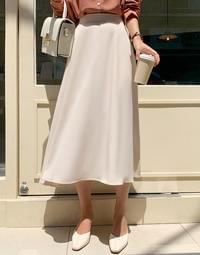 Gemma Flare Long Skirt
