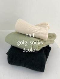 Half Corrugated Sox _Y