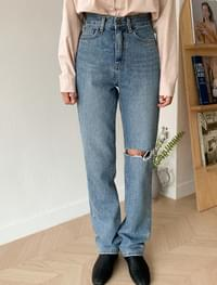 cutting maxi denim pants