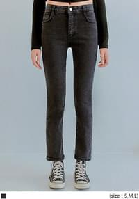 MORAND STRAIGHT DENIM PANTS