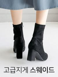 Loafins Ankle Boots 7cm