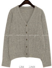 DIGET TWIST V NECK KNIT CARDIGAN