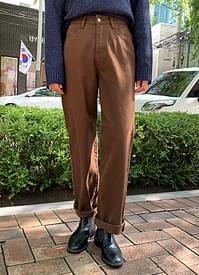 Loose-fit straight pants