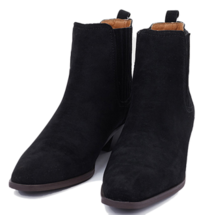 Modern suede ankle boots