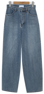 Oat tapered-fit denim_A