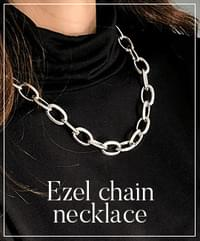 Easel chain necklace