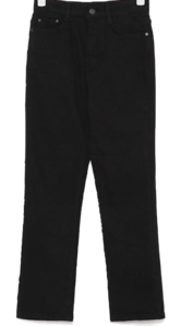 appetite slim cotton pants (s, m, l)