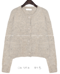 RUDDY BOKASHI WOOL KNIT CARDIGAN