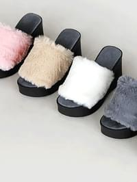 Great Wedge Mule Slippers 9cm