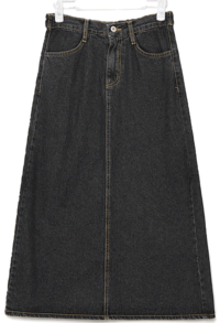 unbutton buckle denim long skirt