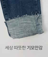 In Tower Washing Denim P