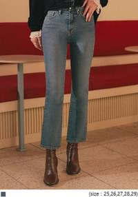 FERIEN SEMI BOOTS DENIM PANTS
