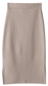 Serene slit long knit skirt