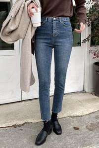Eight Skinny Date Denim Pants