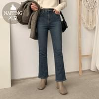 Root brushed boots cut pants