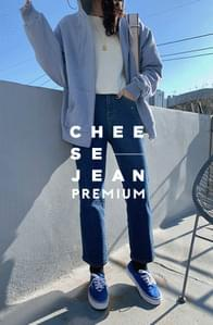 Cheese Premium Jean (Nearwear Bending)