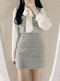 Romantic Pearl Tweed Skirt