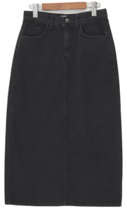 Formal Slit Denim Long Skirt