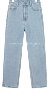 High Waist Straight-Cut Jeans