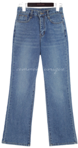 PONELL STRAIGHT DENIM PANTS