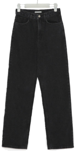 mond stylish long denim pants