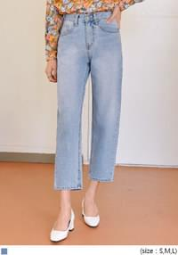 TREM SEMI BAGGY DENIM PANTS