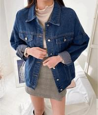 Date denim jacket