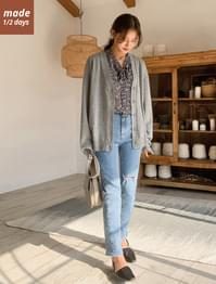 Lambs wool basic V-neck cardigan