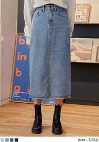 MONTY SLIT DENIM LONG SKIRT