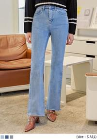 Raw Cuffs Bootcut Jeans WITH CELEBRITY Kim Yoo-jung