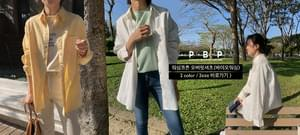 PBP.Washing cotton overfit shirt
