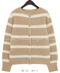 BERNARD STRIPE KNIT CARDIGAN