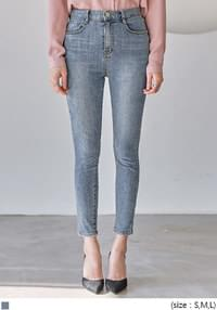 EDIT SPAN DENIM SKINNY
