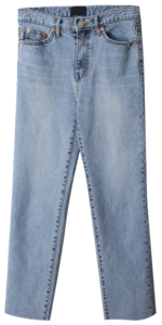 Pleniden-cut straight denim pants