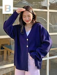 Color boxy botton cardigan