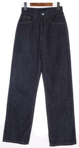 Long wide dough denim pants