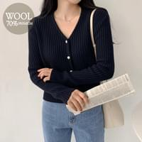 Cookie gold v wool cardigan