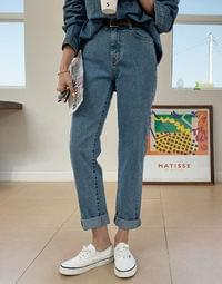 Vibe Date Fit Long Denim Pants