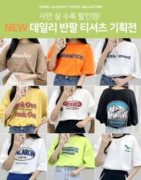 19 casual short-sleeved shirts ♡ 2 discount for 2 companies! 4,000 won discount for 3 sides