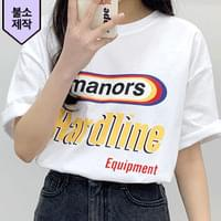 Hand manners short sleeve tee