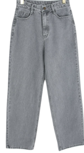 Icy gray denim pants