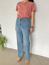 Brew Date Wash Denim Pants